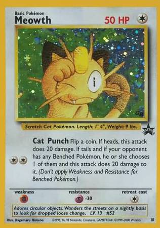 Get 20% off discount with Pokemon Cards coupon codes and Pokemon Cards promo codes.